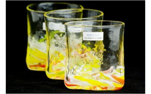 琉球グラス(カレットタルグラス)3個セット