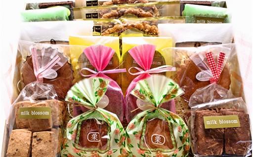 【焼菓子セット】最高品質の小麦粉とフレッシュバターを使用!
