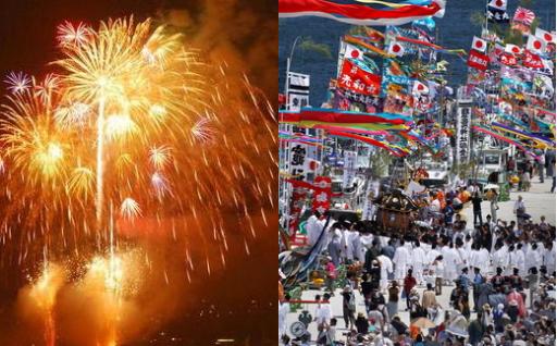 塩竈夏の一大イベント・『塩竈みなと祭』 御礼品特集 !