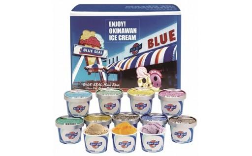 人気返礼品 ブルーシールアイスに12個入り登場!