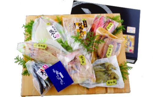 長崎の魚はうまい!! 「出島」長崎ひもの