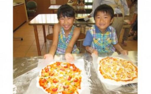 夏休み、子供と一緒にピザ作り!今までにない、楽しみ方を!