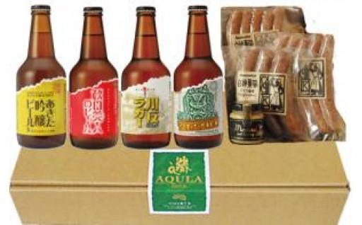 白神・森岳かわい農場ソーセージ&秋田あくらビール4種セット