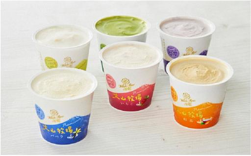 暑い夏にはアイスクリーム&シャーベット「大山乳業収穫祭」