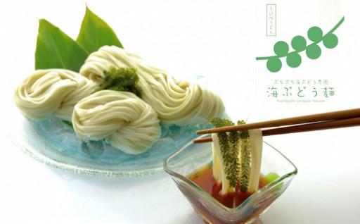 海ぶどう麺(6食)+海ぶどう(40g×2個)