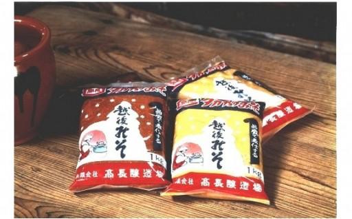 地元で愛される老舗の味 新潟県十日町市【高長醸造場】の味噌