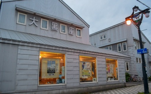 現存する北海道最古の映画館 大黒座の映画鑑賞チケットです!