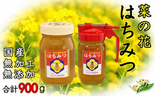 無添加・無加工・国産のハチミツ! 房総の菜の花蜜