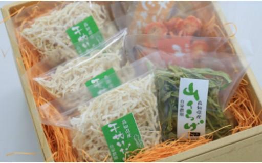 季節折々の乾燥野菜セット(´ρ`)
