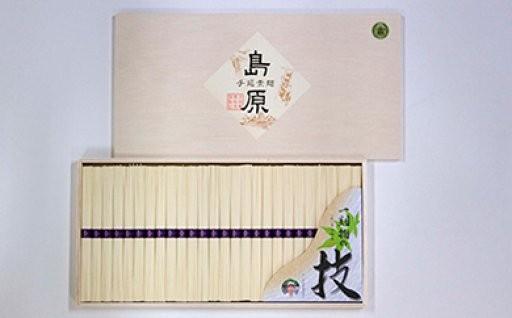 """暑い夏に""""手延べ素麺""""をどうぞ!「手延素麺島原 一刻者の技」"""