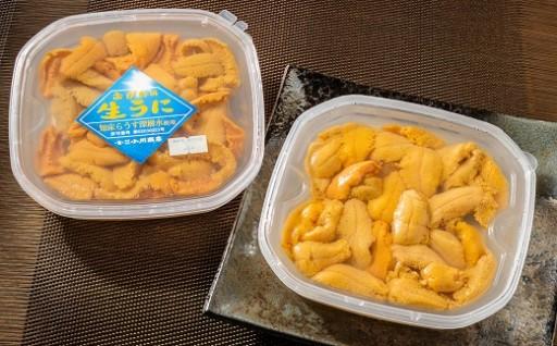 小川商店乙部工場から直送!!最高の塩水ウニをご堪能下さい!