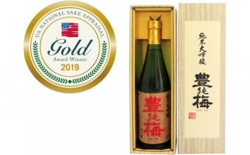 幅広い料理とマッチする食中純米吟醸酒(*^。^*)