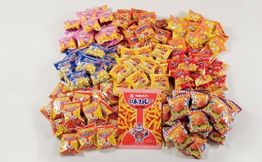 駄菓子を大人買い 小袋160袋 スナック菓子8種詰合せ