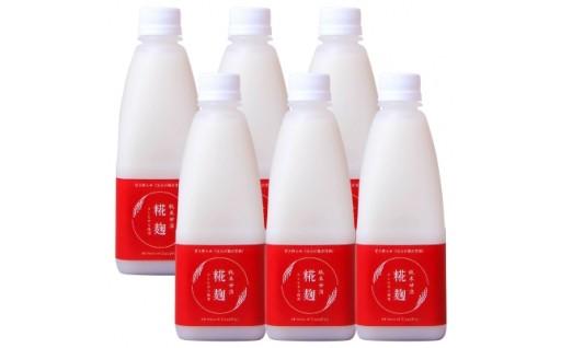 純米甘酒・糀麹~高級米と糀(麹)が奏でる贅沢なやさしい味~