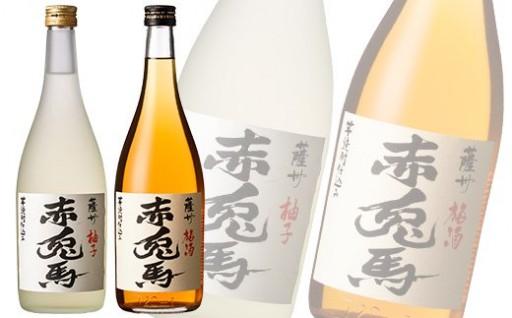女性人気抜群!赤兎馬で仕込んだ梅酒と柚子酒のセット!