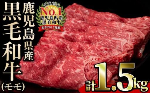 牛肉のすすめ!福沢諭吉もすすめた牛鍋セット