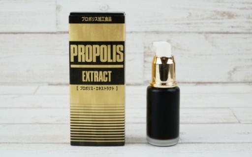 【沖縄うりずんファーム】天然の抗菌作用「プロポリス」
