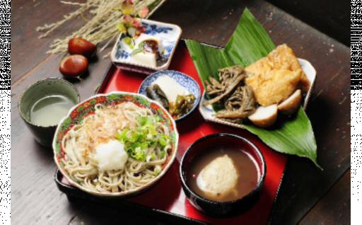 福井県最古の民家で食す「千古の家」極み膳【ふるさと納税限定】