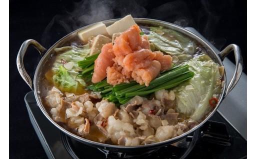 2018年鍋部門人気No1獲得!納得の「めんたいもつ鍋」!