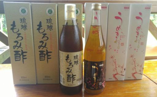 【神村酒造】琉球もろみ酢&うめかおる各3本セット