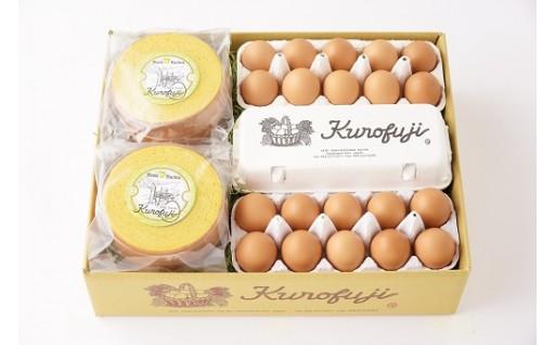 人気の放牧卵と森のバウムクーヘンをセットにした贅沢な一品!