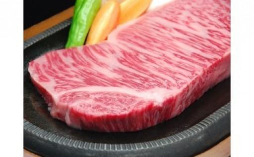 絶品近江牛ステーキをぜひどうぞ!