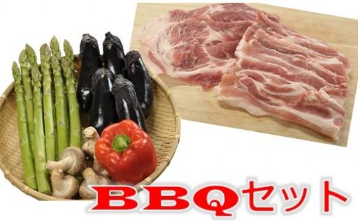 庄内野菜と庄内豚でBBQを楽しもう!