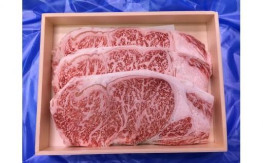 【美味しさと信頼のブランド】長崎和牛 ロースステーキ