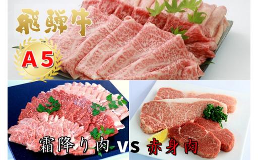 大垣市の飛騨牛オールスター定期便(3か月)