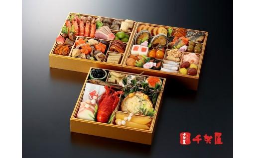 令和最初のお正月は千賀屋のおせち料理でお祝いしましょう!