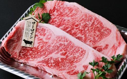 未経産黒毛和牛サーロインステーキを食べて夏バテ解消!