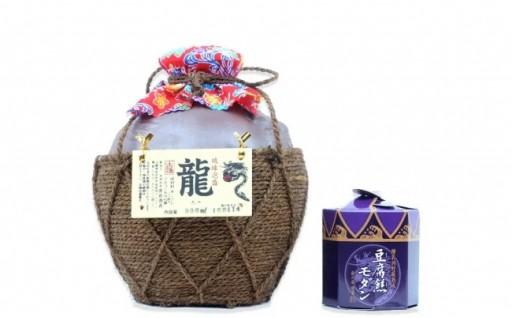琉球泡盛「龍」5合壺&豆腐餻(とうふよう)モダンセット