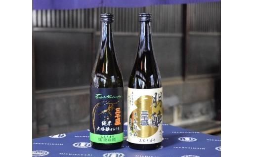 【からくち三千盛】飲みくらべ2本セット_岐阜県多治見市