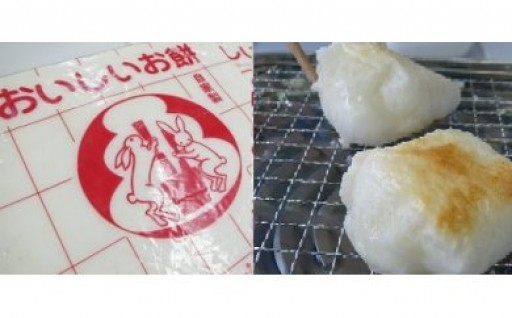 ☆行方産・満月もち米「杵つきのし餅」 2kg×2枚