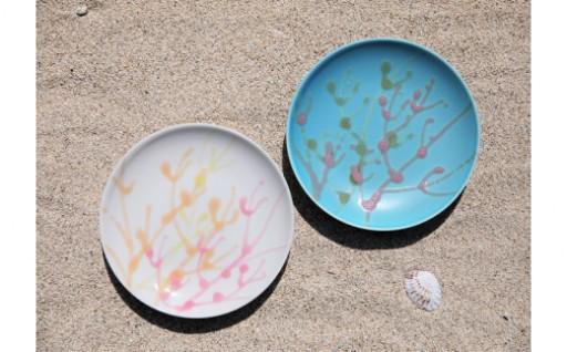 珊瑚プレート 取り皿 2枚  白色×ターコイズ色