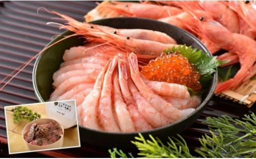 お手軽冷凍丼セット! 「若狭牛ステーキ丼」「越前甘えび丼」