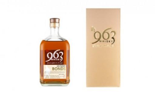 963 ボンズ ブレンデットモルトウイスキー