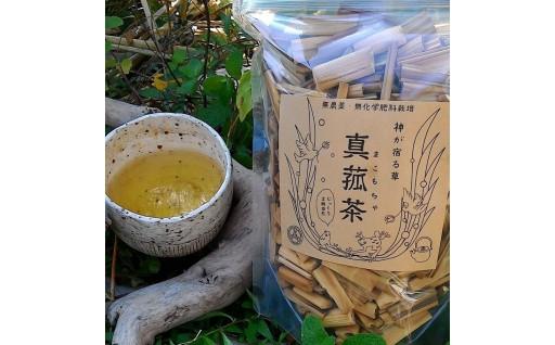 体調を崩しやすいこの季節、マコモ茶で健康習慣を!!