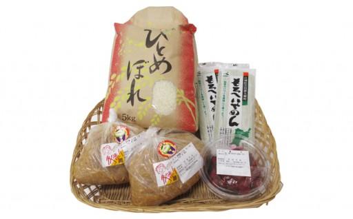 ひとめぼれ白米、自家製味噌・梅干し、モロヘイヤ乾麺