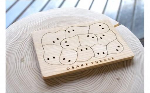 木製おばけパズル 熊本小国杉モデル