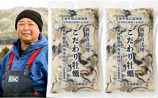 冷凍むき身牡蠣