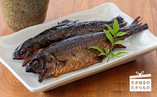 宮崎県高原町の特産品 ニジマスの甘露煮