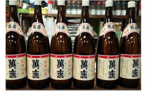 琉球泡盛『萬座古酒43度』1.8L