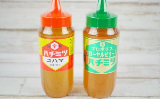 ハチミツ500g2本(百花/プロポリス・生ローヤルゼリー入)