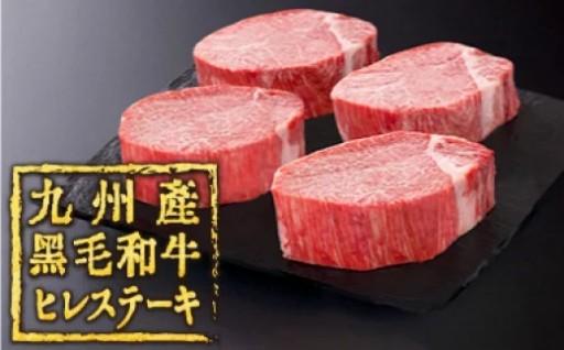 【希少部位】分厚い九州産黒毛和牛ヒレステーキ1.26kg♪