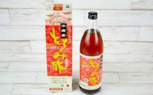 新里酒造の天然発酵クエン酸飲料もろみ酢(無加糖)