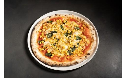 ピザ好きのピザ好きによるピザ好きのためのセットが登場
