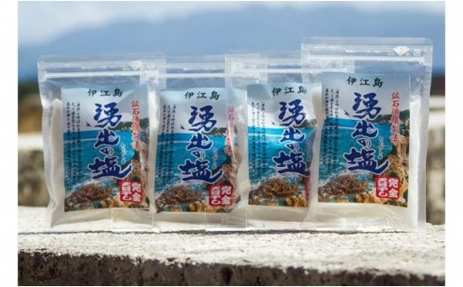 伊江島の天然ミネラル豊富な塩 「湧出の塩」(200g×4P)