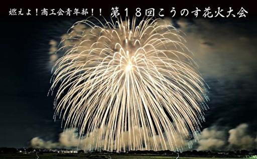 【祝☆達成】寄附は9/30まで申込受付中です!