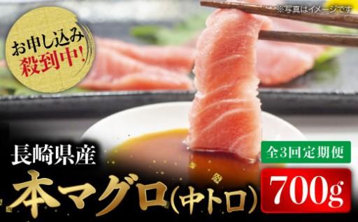 増税前のラストチャンス!マグロ祭り開催!!